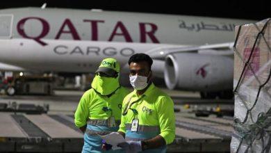 صورة قطر تغزو على رواتب الموظفين فيها بذريعة كورونا!