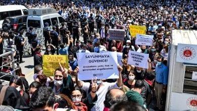 نقابات المحامين احتجاجات