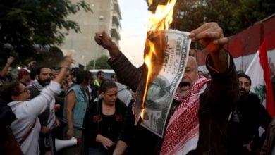 Photo de Beyrouth: Manifestation contre l'effondrement de la devise nationale et les difficultés économiques