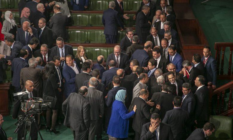 la dissolution du parlement
