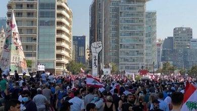 Photo de Nouvelles manifestations au Liban face à l'effondrement économique
