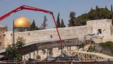 صورة الأردنيرفض كافة الإجراءات الإسرائيلية فيالقدسالمحتلة