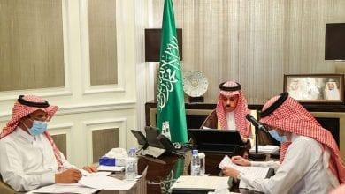 صورة السعودية تؤكد على وحدة وسـيادة وسلامة أرض العرب