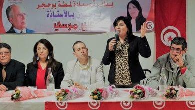 صورة للمرة الأولى: الدستوري الحر يتصدر استطلاعات الرأي التونسية