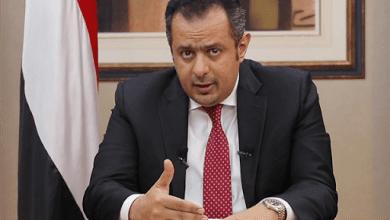 صورة مصادر: توافق على معين عبد الملك لتشكيل حكومة جديدة في اليمن