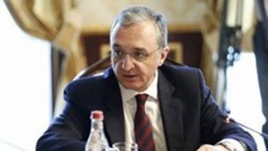 وزير الخارجية الأرميني