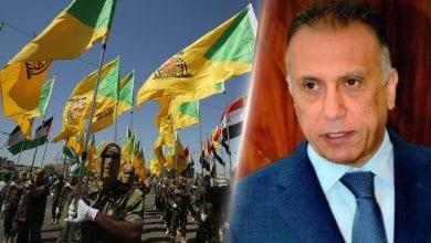 صورة حزب الله العراقي يهدد رئيس الوزراء مصطفى الكاظمي