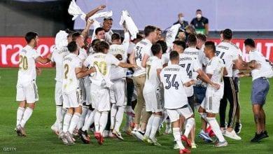صورة ريال مدريد يستعيد لقب الدوري الإسباني لكرة القدم