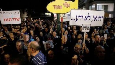 صورة استمرار المظاهرات المطالبة باستقالة رئيس الوزراء الإسرائيلي