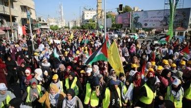 مظاهرات غضب في غزة