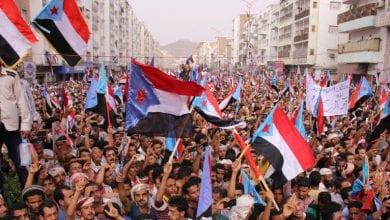 صورة الانتقالي الجنوبي في اليمن يتخلى عن إعلان الإدارة الذاتية