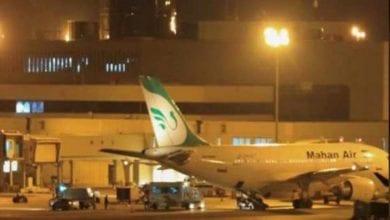 طائرة ركاب إيرانية