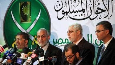 صورة الفصل الأخير من تهاوي تنظيم الإخونجية في العالم العربي
