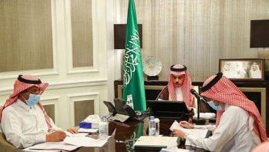 Photo of Saudi FM condemns 'subversive' regional interventions in Arab countries