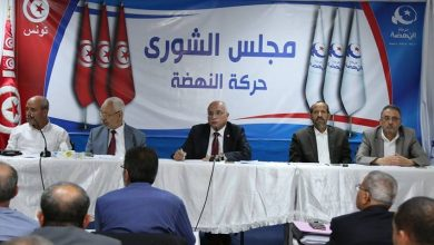 Photo of Tunisia's Islamist Ennahda decided to Withdraw Confidence From Fakhfakh Govt