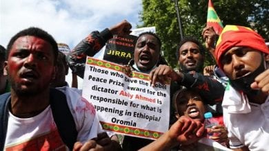 الاحتجاجات في إثيوبيا