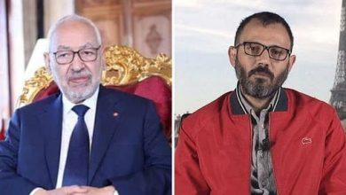 la richesse de Ghannouchi