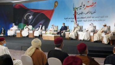 Photo de Al-Sissi : seuls le peuple libyen décide du sort de leur pays