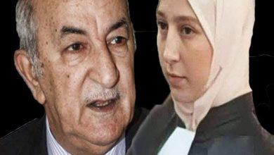 """صورة الرئيس الجزائري يصف جريمة قتل المحامية طرافي ياسمين """" بالعمل الجبان"""""""