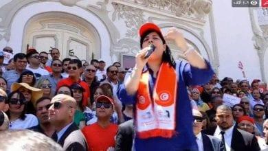 manifestation contre le mouvement Ennahdha en Tunisie