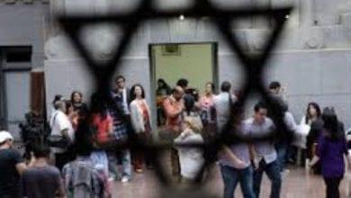 صورة محاولات تركية لإقامة وطن قومي لليهود في مدينة مصراتة الليبية