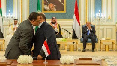 صورة المجلس الانتقالي في اليمن يعلق مشاركته في مشاورات تنفيذ اتفاق الرياض