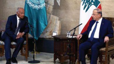 صورة أبو الغيط يتعهد بنقل مطالب لبنان إلى المجتمع الدولي