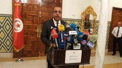صورة المشيشي يعلن تشكيلة الحكومة التونسية الجديدة