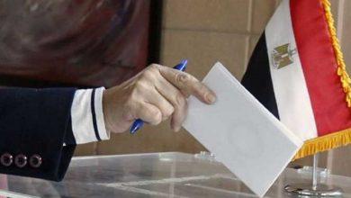 صورة 63 مليون مصري يبدأون التصويت في انتخابات مجلس الشيوخ