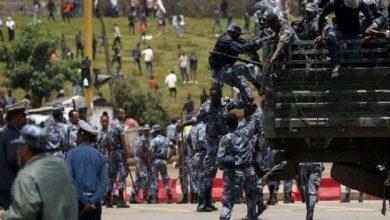 صورة مصرع عشرة أشخاص في إثيوبيا خلال احتجاجات من أجل الاستقلال