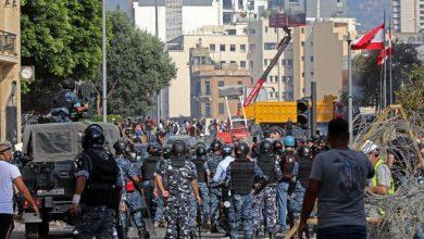 احتجاجات - بيروت