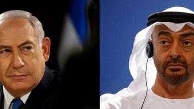 معاهدة السلام بين الإمارات وإسرائيل