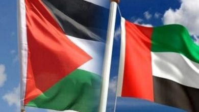La communauté palestinienne