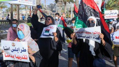 Photo de Le mouvement de protestation poursuit face au gouvernement d'al-Sarraj