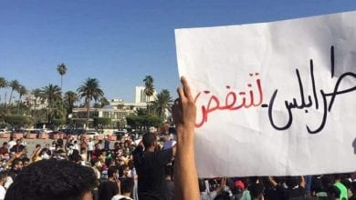 Photo of Libya: Protesters give Fayez al-Sarraj 24 hours to leave