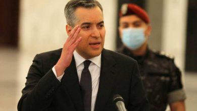 Photo de Moustapha Adib a été nommé nouveau Premier ministre du Liban
