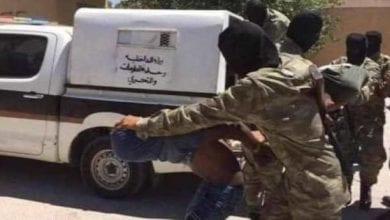 Photo de Les Nations Unies appellent le gouvernement d'Al-Sarraj à enquêter sur la fusillade de la manifestation