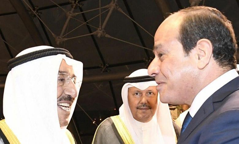 Ministère égyptien des Affaires étrangères