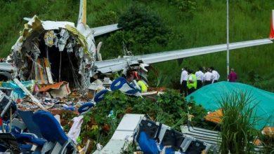 l'accident d'avion