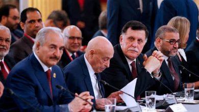 صورة جولة ثانية من الحوار الليبي في جنيف