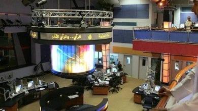 Photo of La police malaisienne fait une descente dans le bureau d'Al Jazeera