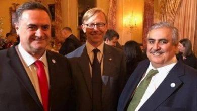 صورة مصادر صحافية: ترامب سيعلن الجمعة إقامة البحرين علاقات رسمية مع إسرائيل