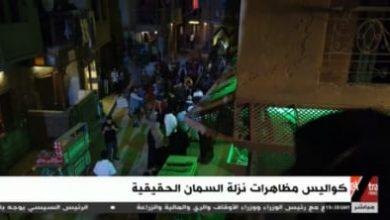 صورة الإعلام المصري يفضح فبركات قناة الجزيرة القطرية