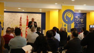 تأسيس حزب جديد في تونس