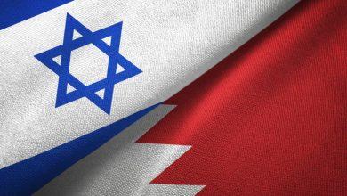 صورة الإعلان عن اتفاق سلام بين البحرين وإسرائيل