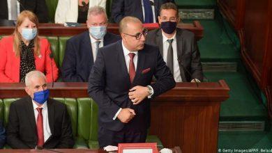 حكومة المشيشي