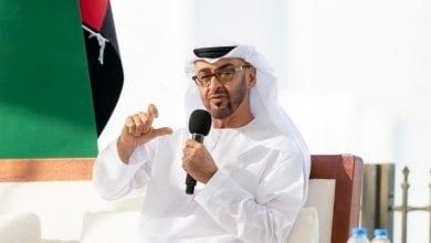 Ben Zayed