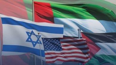 Israël et les Emirats arabes unis