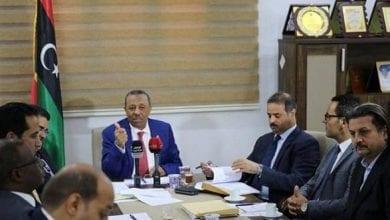 Le gouvernement libyen intérimaire