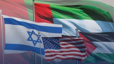 صورة الإعلان عن موعد توقيع معاهدة السلام الإماراتية الإسرائيلية